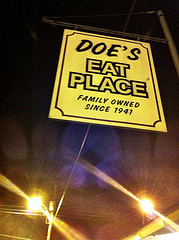 Doe's Eats Place Sign at Night Greenville Mississippi Lance Lawson